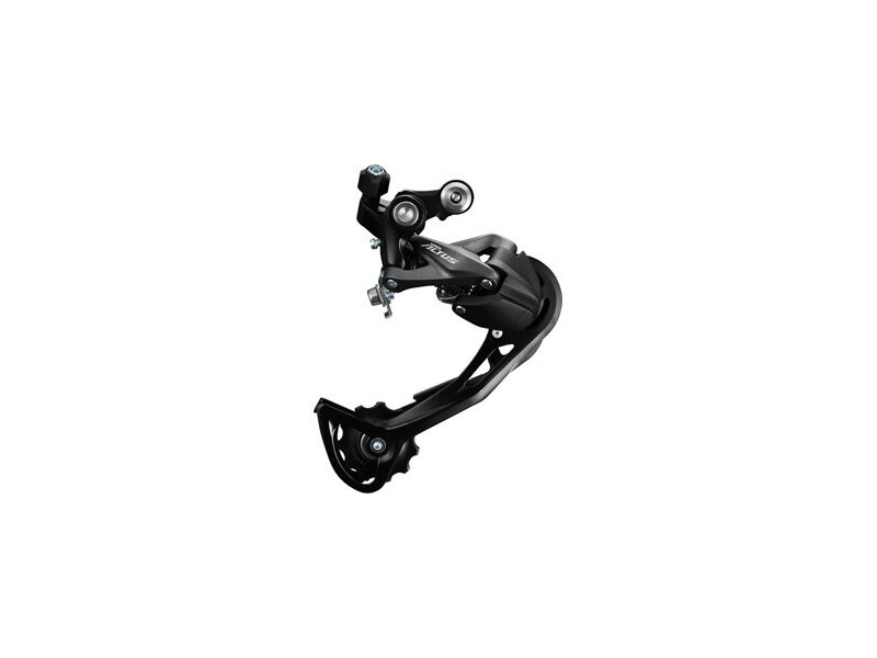 SHIMANO Altus RD-M2000 Rear Mech (9 Speed) click to zoom image
